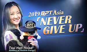 2019BPT Asia Star Player:Godness of Texas 'Chocolate'